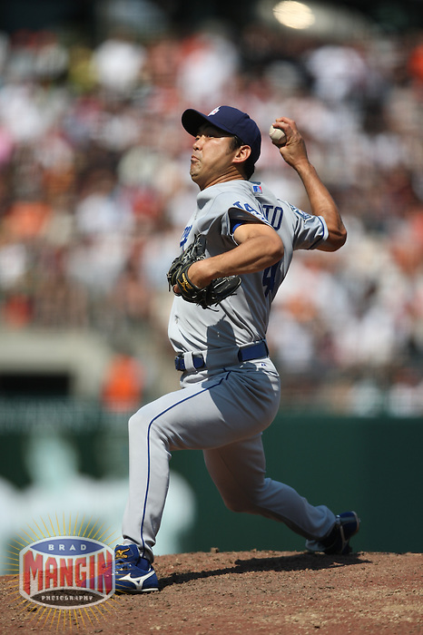 SAN FRANCISCO - JULY 6:  Takashi Saito of the Los Angeles Dodgers pitches during the game against the San Francisco Giants at AT&T Park in San Francisco, California on July 6, 2008.  The Dodgers defeated the Giants 5-3.  Photo by Brad Mangin