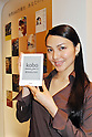 Rakuten, Japans major Internet shopping site operator, introduces its Kobo e-reader