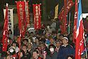 Japan PM to visit Okinawa over US base row