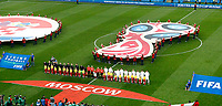 MOSCU - RUSIA, 11-07-2018: Jugadores de Croacia e Inglaterra durante los actos protocolarios previo al partido de Semifinales entre Croacia y Inglaterra por la Copa Mundial de la FIFA Rusia 2018 jugado en el estadio Luzhnikí en Moscú, Rusia. / Players opf Croatia and England during the formal events prior the match between Croatia and England of Semi-finals for the FIFA World Cup Russia 2018 played at Luzhniki Stadium in Moscow, Russia. Photo: VizzorImage / Julian Medina / Cont