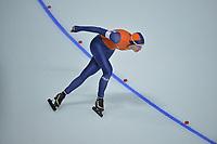 OLYMPIC GAMES: PYEONGCHANG: 10-02-2018, Gangneung Oval, Long Track, 3000m Ladies, Carlijn Achtereekte (NED), ©photo Martin de Jong