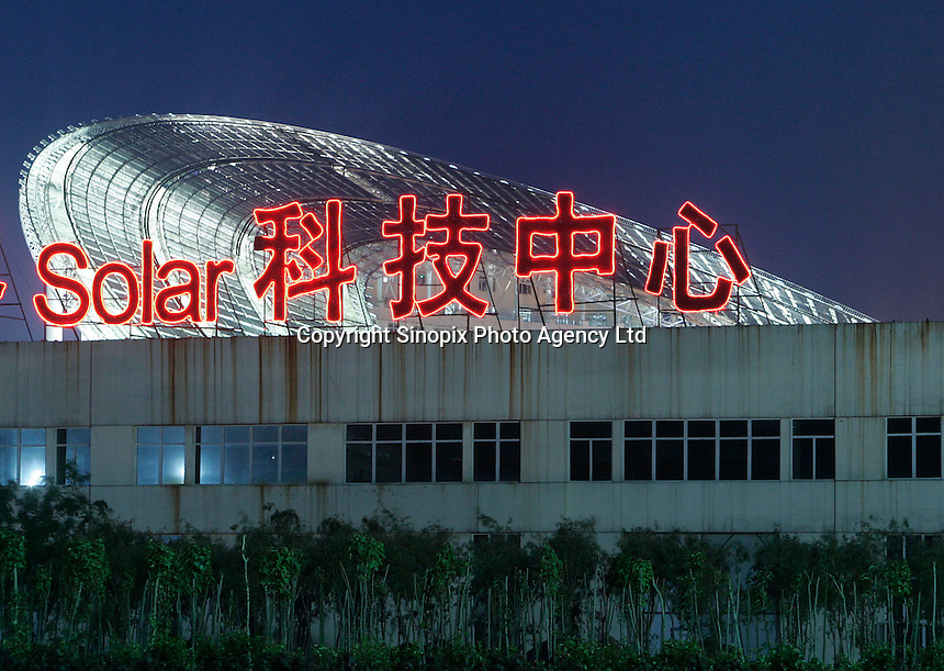 A night view of the headquarters of Himin Group, the worlds largest manufacturer of solar thermal water heaters, which is based in Dezhou, Shandong Province, China. Dezhou, a city of 5.5 million people, is known as China's 'Solar Valley'. More than 90% of all households in the city use solar thermal water heaters. Ten cities in China have made it compulsory, or offered subsidies, for under twelve storey civil-use buildings, including residential, restaurants, and hotels to install solar thermal water heaters..
