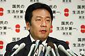 Prime Minister Naoto Kan names new leaders