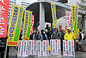 Okinawa residents protest against U.S. military base relocation
