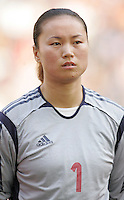 January 30, 2007: Goalkeeper Han Wenxia during the team presentation. The U.S. defeated China, 2-0, to win the Four Nations Tournament at Guangdong Olympic Stadium in Guangzhou, China.