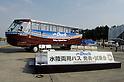 Tokyo's First Amphibian Bus Sky Duck