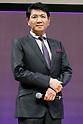 Tokyo Governor Koike attends Dive Diversity Summit Shibuya 2017