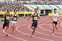 Athletics: IAAF World Challenge