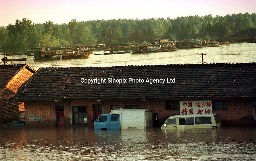 Yue Yang city, located in the east of the Dong Ting Lake, Hunan, China.  Water level of Dong Ting Lake has reached the highest dangerous level ever recorded..August 1998..