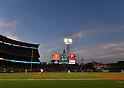 MLB: Masahiro Tanaka