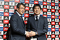Japanese team for the Copa America Brasil 2019 announced