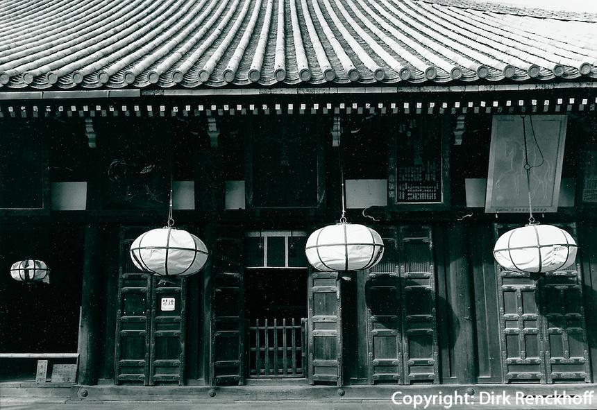 Tempel in Kyoto, Japan