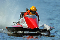 7-M (outboard hydroplane)