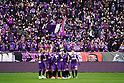Football / Soccer : 2020 J.League Preseason match between Kyoto Sanga F.C. 2-3 Cerezo Osaka