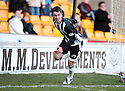 07/02/2009  Copyright Pic: James Stewart.File Name : sct_jspa03_motherwell_v_stmirren.ANDY DORMAN CELEBRATES AFTER HE SCORES ST MIRREN'S FIRST.James Stewart Photo Agency 19 Carronlea Drive, Falkirk. FK2 8DN      Vat Reg No. 607 6932 25.Studio      : +44 (0)1324 611191 .Mobile      : +44 (0)7721 416997.E-mail  :  jim@jspa.co.uk.If you require further information then contact Jim Stewart on any of the numbers above.........