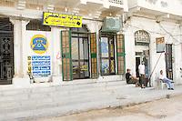 Tripoli, Libya - Public Telephone, Fax Store, Tripoli Medina