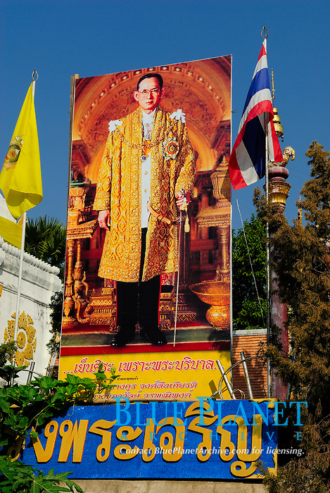 Tall picture in Chiang Mai city of King Bhumibol Adulyadej of Thailand, Southeast Asia. Publicly acclaimed 'the Great, he is also known as Rama IX. Having reigned since 9 June 1946, he is the world's longest-serving current head of state and the longest-reigning monarch in Thai history.