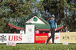 Romain Wattel of France tees off the 18th hole during the 58th UBS Hong Kong Golf Open as part of the European Tour on 08 December 2016, at the Hong Kong Golf Club, Fanling, Hong Kong, China. Photo by Vivek Prakash / Power Sport Images
