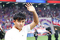 Soccer : Takefusa Kubo receives sending off ceremony from F.C.Tokyo before move to Real Madrid