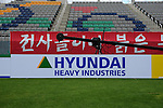 Korea Republic vs Oman during the Olympic Qualifying 2012 Group A stage match on September 21, 2011 at the Changwon Football Center in Changwon, South Korea. Photo by World Sport Group