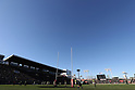 All-Japan University Rugby Championship
