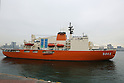 """Japanese naval icebreaker """"Shirase"""" departs for a tour of Antarctica"""