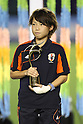 FIFA U-20 Women's World Cup Japan 2012 - Medal Ceremony