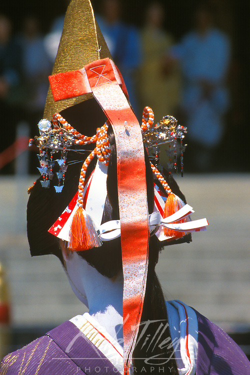 Spring Festiva (Haru Matsuri) Dancer, Meiji Shrine, Tokyo, Japan