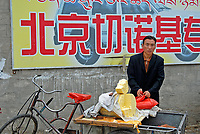 Selling Yak Butter, Street life and scenes in Lhasa, Tibet