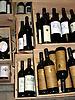 Weine cellar<br /> <br /> Bodega<br /> <br /> Weinkeller<br /> <br /> 1600 x 1200 px