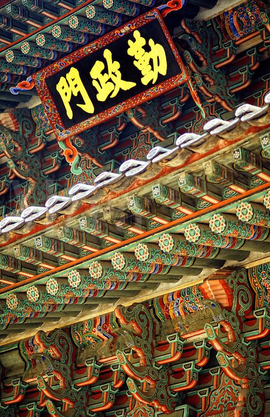 Detail of the Kyongbokkung Palace, Seoul, Korea
