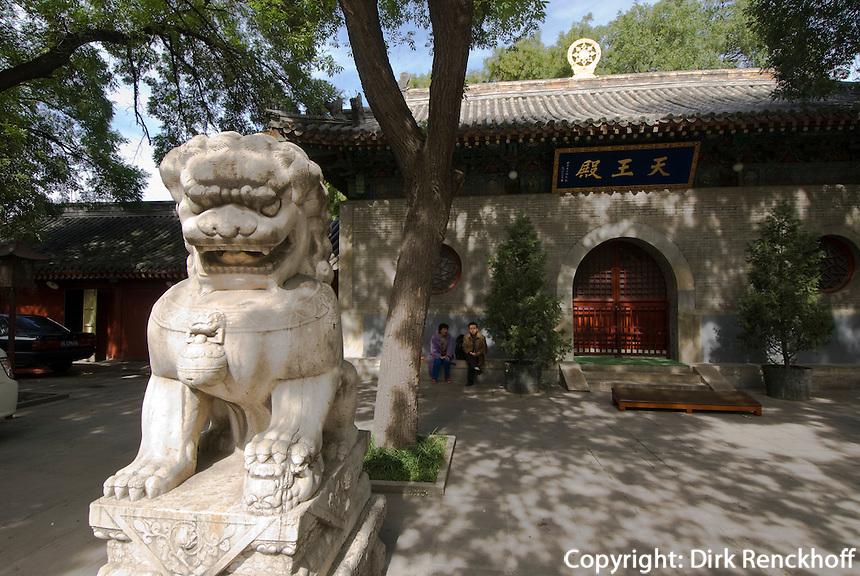China, Peking (Beijing), buddhistischer Tempel Guangji Si auf der Fuchengmennai Dajie
