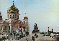 30 мая 1912. Парад войск на площади перед храмом Христа Спасителя по случаю открытия памятника императору Александру III . Москва. Российская Империя.