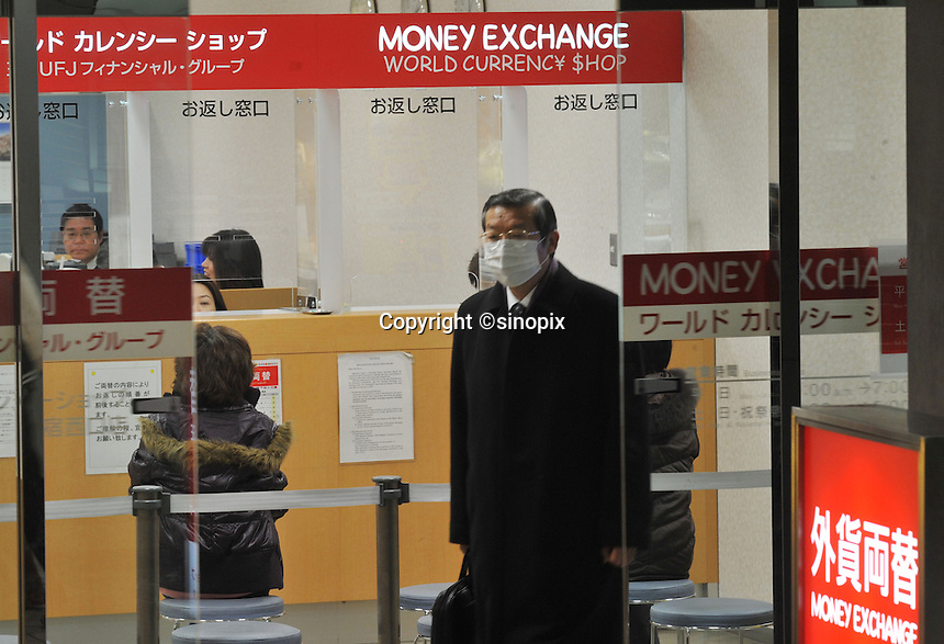 A foreign currency exchange in Tokyo, Japan. Japan has been hit extremely hard by the economic crisis and the Yen has appreciated by over 40% against many currencies and Japanese have been able to take advantage by travelling abroad..