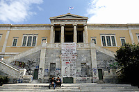 Pictured: The Athens Polytechinc in Athens Greece. Wednesday 16 November 2016<br /> Re: 43rd anniversary of the Athens Polytechnic uprising of 1973 which was a massive demonstration of popular rejection of the Greek military junta of 1967–1974. The uprising began on November 14, 1973, escalated to an open anti-junta revolt and ended in bloodshed in the early morning of November 17 after a series of events starting with a tank crashing through the gates of the Polytechnic.