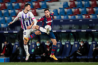 2021.01.22 La Liga Levante VS Real Valladolid