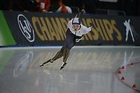 SPEEDSKATING: 16-02-2020, Utah Olympic Oval, ISU World Single Distances Speed Skating Championship, 1500m Ladies, Nao Kodaira (JPN), ©photo Martin de Jong