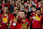 Guangzhou Evergrande fans during the AFC Champions League 2017 Group G match between Guangzhou Evergrande FC (CHN) vs Kawasaki Frontale (JPN) at the Tianhe Stadium on 14 March 2017 in Guangzhou, China. Photo by Marcio Rodrigo Machado / Power Sport Images