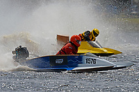 157-G, 1-Z   (Outboard Hydroplanes)