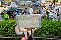 Anti Nuclear Demonstration in Shibuya, Tokyo