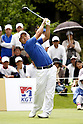 GOLF: Million Yard Cup, Second round - Nagasaki, Japan