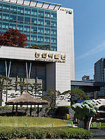 Landwirtschaftsmuseum, 16, Saemunan-ro, Jung-gu, Seoul, Südkorea, Asien<br /> Agricultural museum, 16, Saemunan-ro, Jung-gu,  Seoul, South Korea, Asia