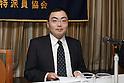 "Yusuke Katayama - Defendant in the ""Remote Control Virus"" Case"