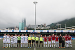 KCC Veterans vs Discovery Bay during the Masters of the HKFC Citi Soccer Sevens on 21 May 2016 in the Hong Kong Footbal Club, Hong Kong, China. Photo by Li Man Yuen / Power Sport Images