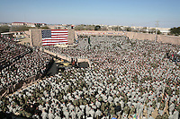 VP Cheney: delivers remarks to the First Cavalry Division at a rally for the troops at Ft. Hood.