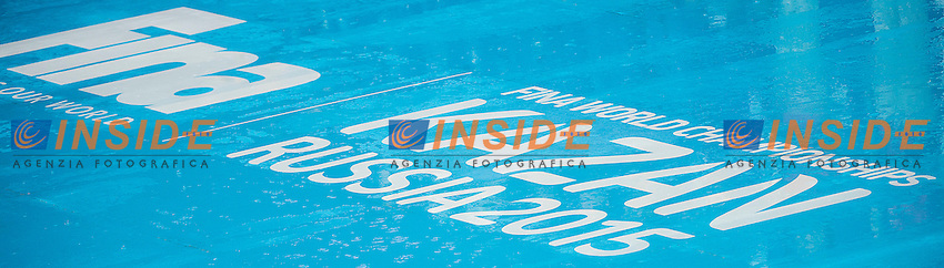 Field of Play<br /> Raining Day<br /> Preliminary Round II<br /> Waterpolo - Waterpolo Arena<br /> Day09 01/08/2015<br /> XVI FINA World Championships Aquatics Swimming<br /> Kazan Tatarstan RUS July 24 - Aug. 9 2015 <br /> Photo A.Masini/Deepbluemedia/Insidefoto