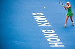 Caroline Wozniacki of Denmark vs Saisai Zheng of China during their Singles Round 1 match at the WTA Prudential Hong Kong Tennis Open 2016 at the Victoria Park Tennis Stadium on 11 October 2016 in Hong Kong, China. Photo by Marcio Rodrigo Machado / Power Sport Images