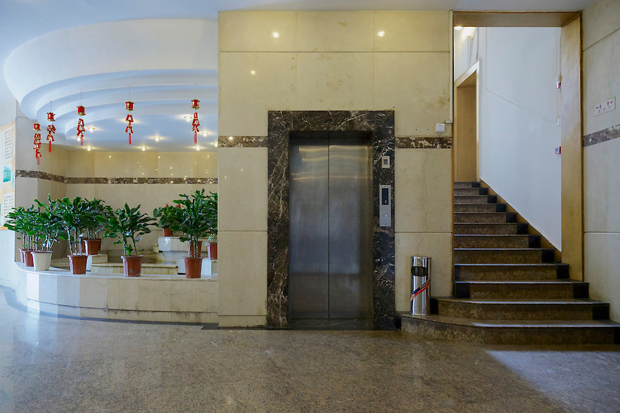 Ground Floor Entrance Lobby And Lift, Asiatic Petroleum Building, Hankou (Hankow).