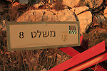 Israel, Jerusalem Mountains, a sign on the Diefenbaker road