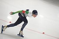 SPEEDSKATING: 07-12-2018, Tomaszów Mazowiecki (POL), ISU World Cup Arena Lodowa, 1000m Ladies Division B, Noemi Bonazza (ITA), ©photo Martin de Jong